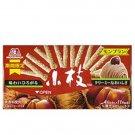 (Pack of 5) Morinaga Koeda Chestnut Chocolate 61g