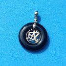 """STERLING SILVER AND ONYX JAPANESE? LETTERING PENDANT 1 1/8"""" x 3/4"""" DIAMETER"""