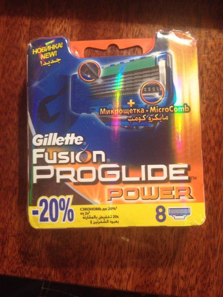New GILLETTE FUSION PROGLIDE POWER Razor Blades 8PCS