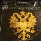 ORMANDY Tchaikovsky Symphony No. 7 In E Flat Major Lp VG+ Stereo Columbia 2-Eye