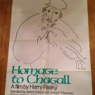 HOMAGE TO CHAGALL James Mason Marc Original Movie Poster