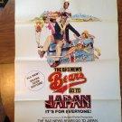 THE BAD NEWS BEARS GO TO JAPAN Tony Curtis Original Movie Poster