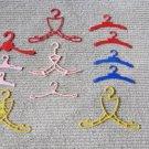 Vintage Lot of 12 hangers for Vintage Dolls Possibly Ideal Effanbee Revlon
