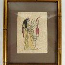 Vintage Egyptian Hieroglyphics Cleopatra Framed Print