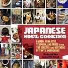 Japanese Soul Cooking: Ramen, Tonkatsu, Tempura, and More from the Streets