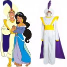 CosplayDiy Men's Outfit Aladdin Lamp Prince Aladdin Costume Movie Christmas Cosplay Costume