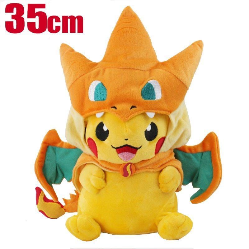 Pokemon Center Mega Tokyo Happy Pikazard Pikachu Charizard Plush Toys