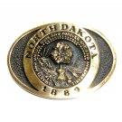 North Dakota 1889 Heritage Mint Solid Brass Vintage Belt Buckle