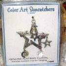 SUNCATCHER STAR COLOR ART BY GANZ NEW ENAMELED PEWTER