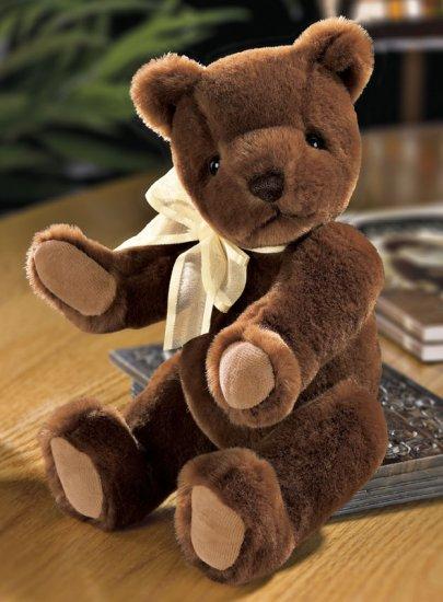 GUNDY 2007 LIMITED EDITION TEDDY BEAR NEW IN BOX GUND PLUSH STUFFED ANIMAL RETIRED