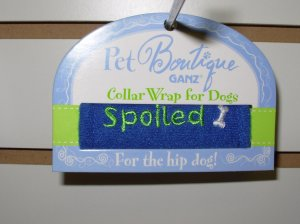 COLLAR WRAP SMALL SAYS SPOILED BY PET BOUTIQUE FOR DOGS OR CATS NEW GANZ FURBABIES ACCESSORIES