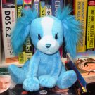 AQUA BLUE PAPILLON PUPPY DOG STUFFED ANIMAL PLUSH NEW GANZ TOY
