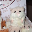 LIL HAMSTER PLUSH TAN AND WHITE STUFFED ANIMAL TOY NEW GANZ