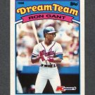 1989 K-Mart Dream Team Baseball #02 Ron Gant - Atlanta Braves