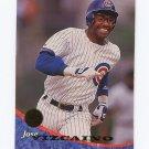 1994 Leaf Baseball #068 Jose Vizcaino - Chicago Cubs
