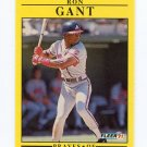 1991 Fleer Baseball #688 Ron Gant - Atlanta Braves