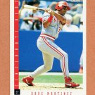 1993 Score Baseball #601 Dave Martinez - Cincinnati Reds