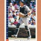 1993 Score Baseball #332 Dan Walters - San Diego Padres