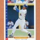 1993 Score Baseball #314 Cris Colon - Texas Rangers