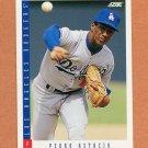 1993 Score Baseball #231 Pedro Astacio - Los Angeles Dodgers