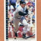 1993 Score Baseball #152 Ron Karkovice - Chicago White Sox