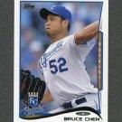 2014 Topps Mini Baseball #151 Bruce Chen - Kansas City Royals