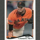 2014 Topps Mini Baseball #127 Yusmeiro Petit - San Francisco Giants
