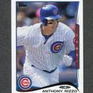 2014 Topps Mini Baseball #071 Anthony Rizzo - Chicago Cubs