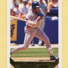 1993 Topps Gold Baseball #237 Jose Vizcaino - Chicago Cubs