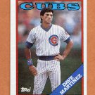 1988 Topps Baseball #439 Dave Martinez - Chicago Cubs