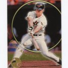 1996-97 Topps Members Only 55 Baseball #01 Brady Anderson - Baltimore Orioles