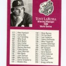 1991 Studio Baseball #263 Tony LaRussa MG CL - Oakland Athletics ExMt