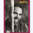 1991 Studio Baseball #207 Howard Johnson - New York Mets
