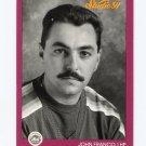 1991 Studio Baseball #203 John Franco - New York Mets ExMt