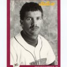 1991 Studio Baseball #117 Edgar Martinez - Seattle Mariners