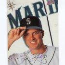 1993 Studio Baseball #204 Tino Martinez - Seattle Mariners