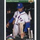 1992 Upper Deck Baseball #778 John Patterson RC - San Francisco Giants