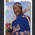 1992 Upper Deck Baseball #753 Eddie Murray - New York Mets