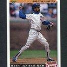 1992 Upper Deck Baseball #714 Shawon Dunston DS - Chicago Cubs