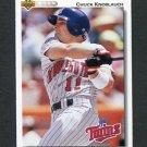 1992 Upper Deck Baseball #446 Chuck Knoblauch - Minnesota Twins