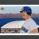 1992 Upper Deck Baseball #091 Edgar Martinez TC / Seattle Mariners