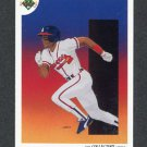 1991 Upper Deck Baseball #082 Ron Gant TC - Atlanta Braves