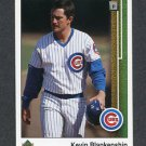 1989 Upper Deck Baseball #762 Kevin Blankenship - Chicago Cubs