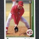 1989 Upper Deck Baseball #760 Rick Mahler - Cincinnati Reds