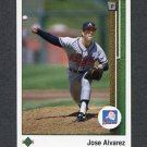 1989 Upper Deck Baseball #734 Jose Alvarez RC - Atlanta Braves
