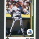 1989 Upper Deck Baseball #711 Ron Kittle - Chicago White Sox