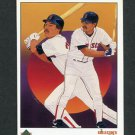 1989 Upper Deck Baseball #687 Wade Boggs TC - Boston Red Sox