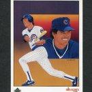 1989 Upper Deck Baseball #675 Ryne Sandberg TC - Chicago Cubs