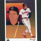 1989 Upper Deck Baseball #668 Wally Joyner TC - California Angels