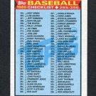 1989 Topps Baseball #378 Checklist 265-396 Ex